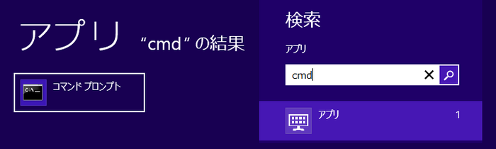 cmd_start_win8.png
